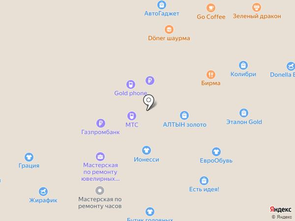 Бутик изделий из серебра на карте Кемерово