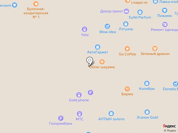 Lensomat на карте Кемерово