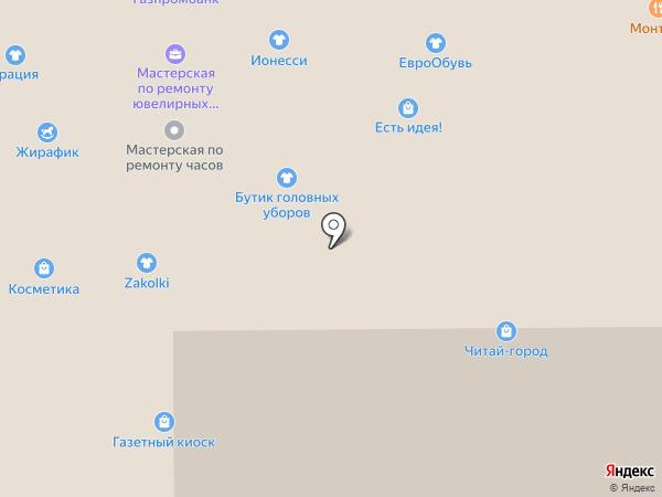 Магазин по продаже табачных изделий на карте Кемерово