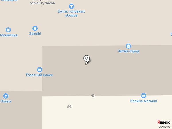 Киоск по продаже печатной продукции на карте Кемерово