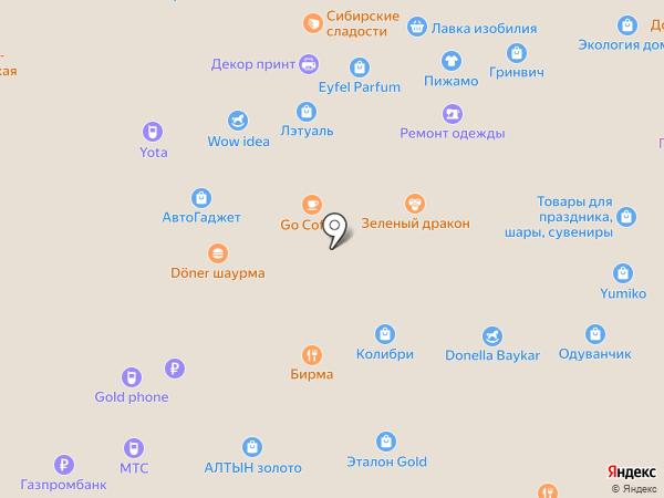 Бутик праздничных товаров на карте Кемерово