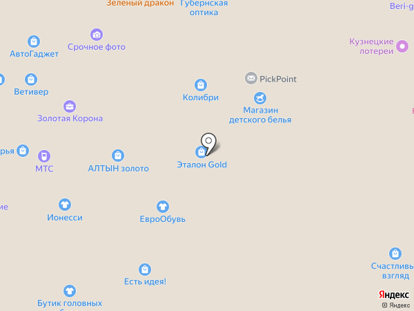 SUNLIGHT на карте Кемерово
