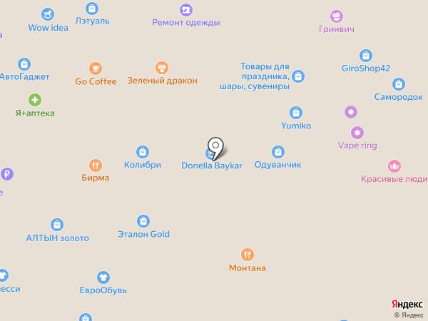 D`elite на карте Кемерово