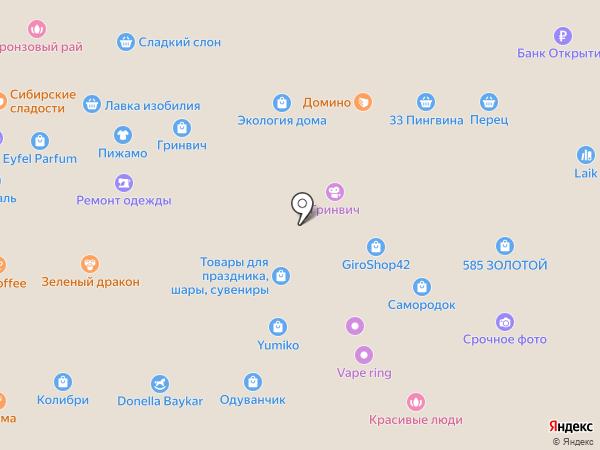 Бутик товаров для праздника на карте Кемерово