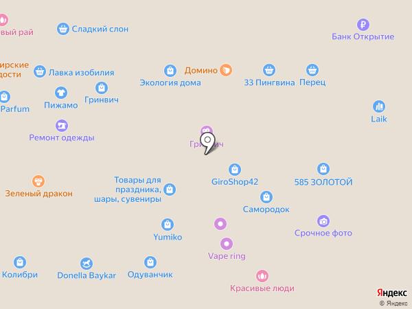 Мастерская по ремонту обуви и изготовлению ключей на карте Кемерово