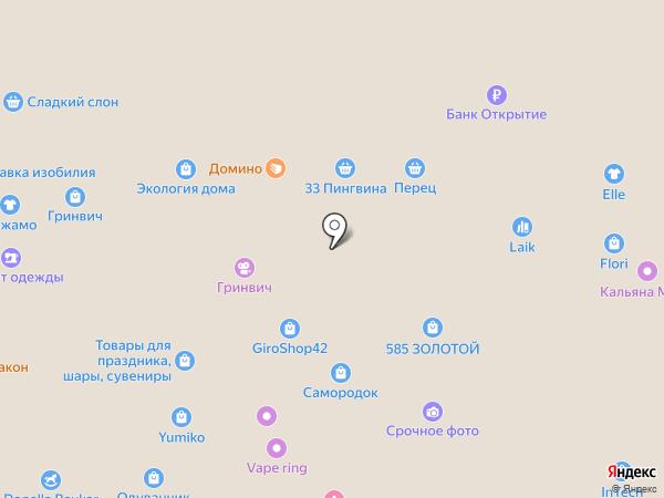 Rose на карте Кемерово
