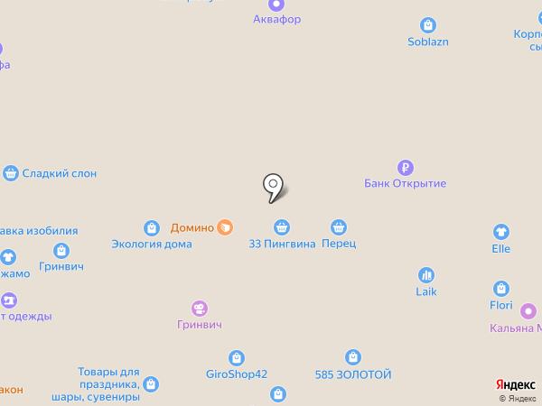 Barista на карте Кемерово