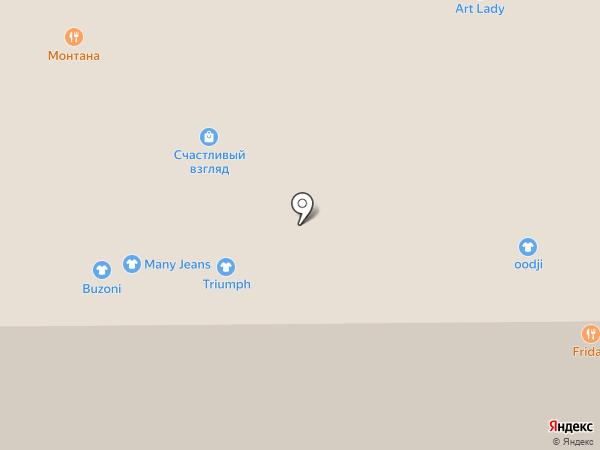 Triumph на карте Кемерово