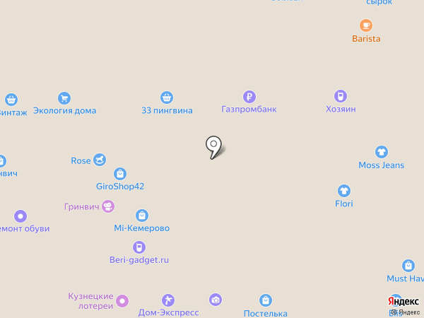 Детский сезон на карте Кемерово
