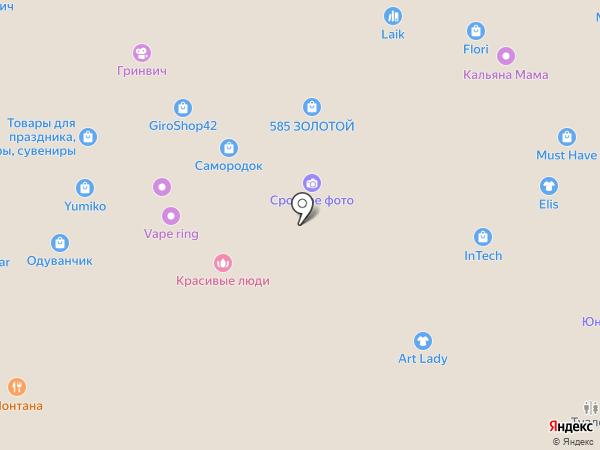 Бутик этнических украшений на карте Кемерово
