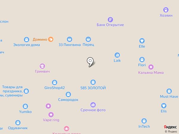 Новая точка на карте Кемерово