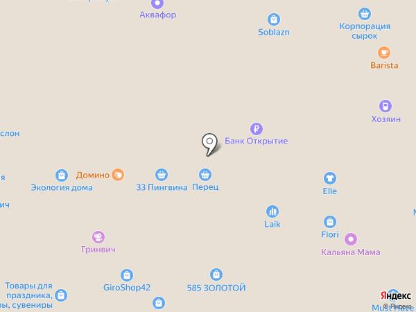 Форта на карте Кемерово