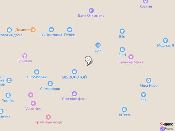 ДАРЫ КРЫМА на карте Кемерово