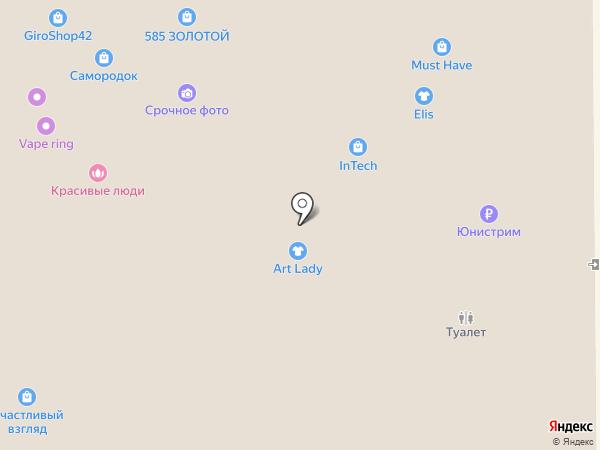 Бутик головных уборов на карте Кемерово