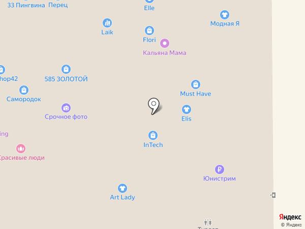 Конструкторы Олега на карте Кемерово