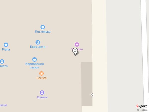 Непоседа на карте Кемерово