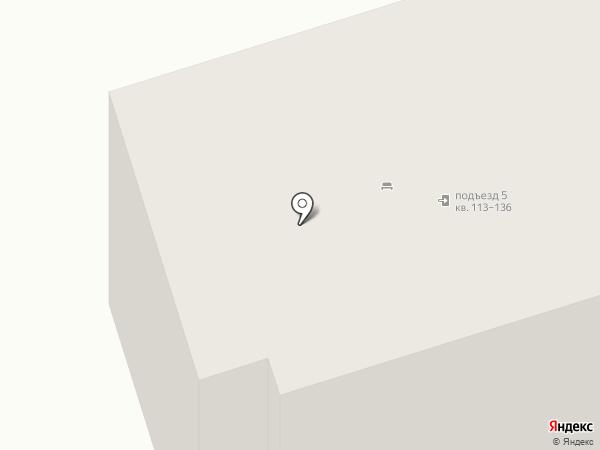 Компания до доставке воздушных шаров на карте Кемерово