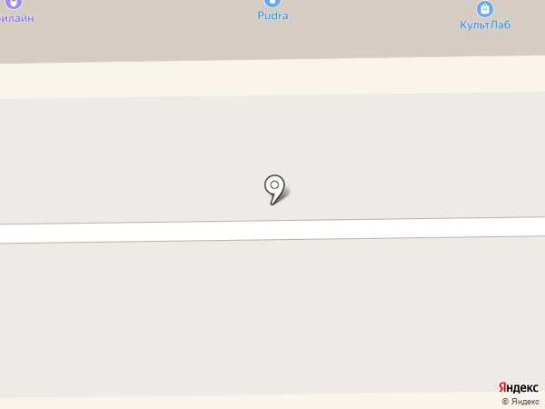 CORNFLOWER на карте Кемерово