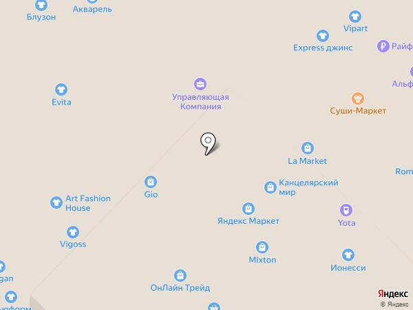 Moulin Rouge на карте Кемерово