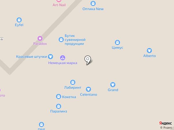 MADEIRA на карте Кемерово