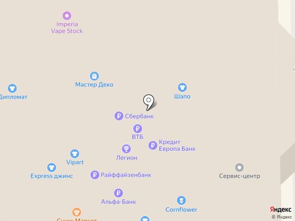 Сибирские блины на карте Кемерово