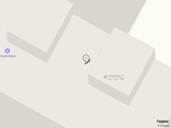 Кемерово-Сити на карте Кемерово