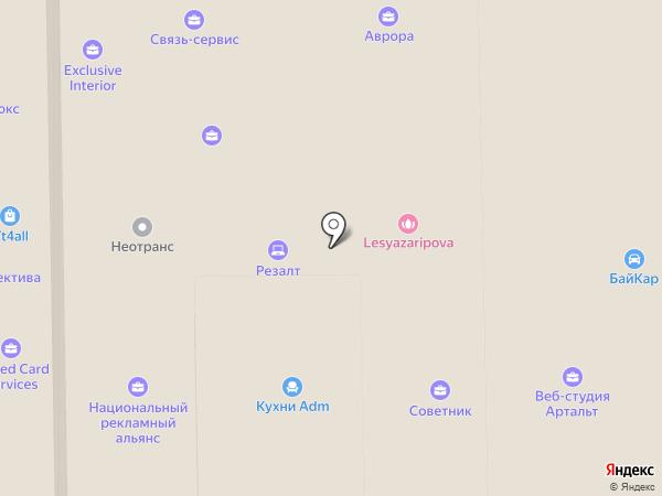Exclusive Interior на карте Кемерово