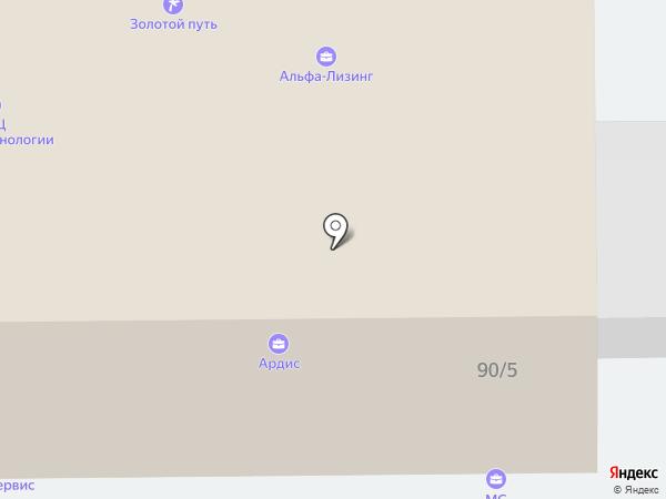 СибкомСервис на карте Кемерово