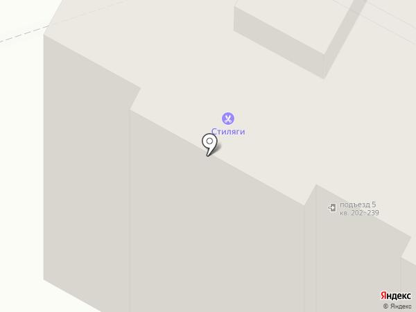 siBEERia на карте Кемерово