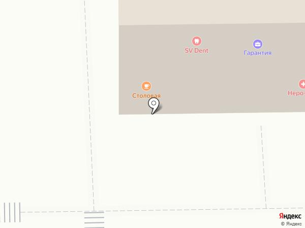РиэлтКомфорт на карте Кемерово