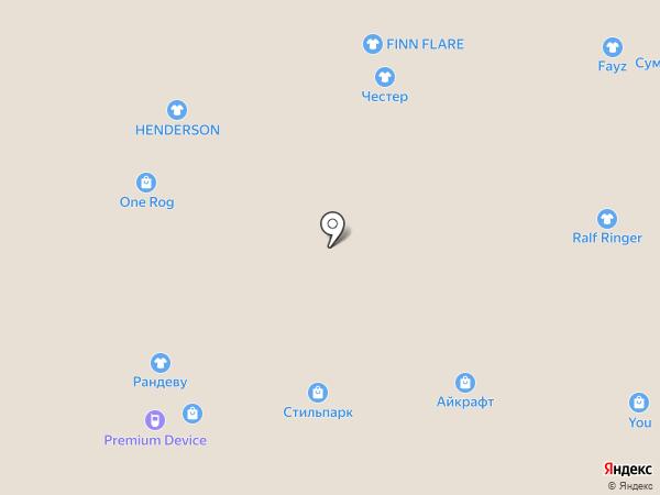 Фэмили на карте Кемерово