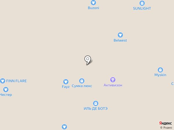 Freedom на карте Кемерово