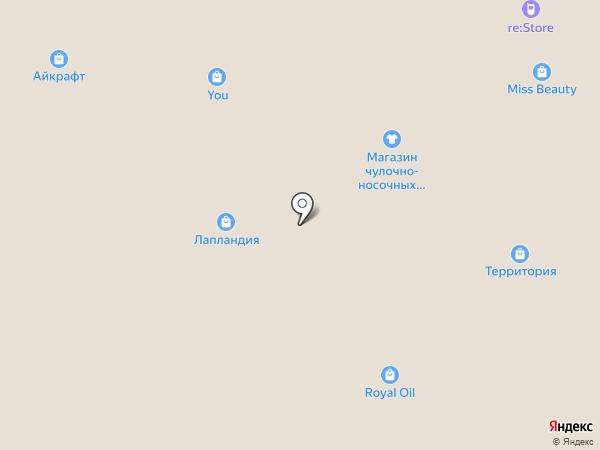 VIETNAM COFFE на карте Кемерово
