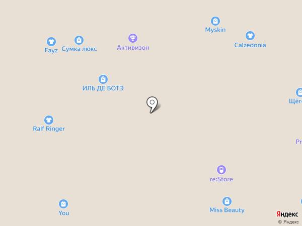 Many Jeans на карте Кемерово