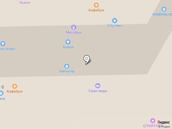 Pandora на карте Кемерово