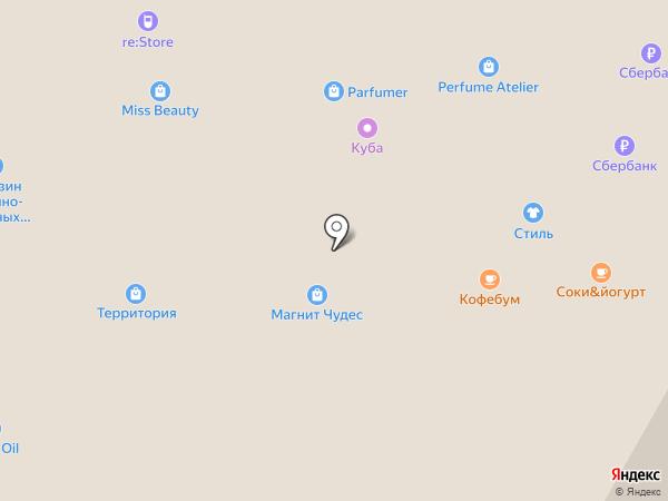 YOU на карте Кемерово