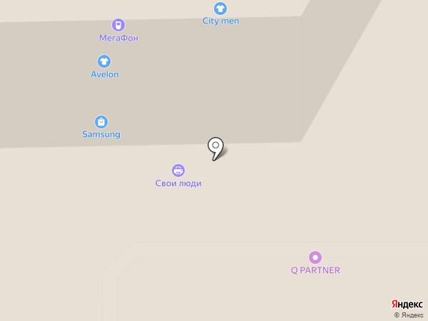 D.Mark на карте Кемерово
