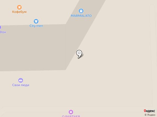 АуРум на карте Кемерово