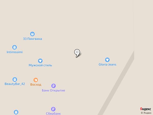 Восход Baker на карте Кемерово