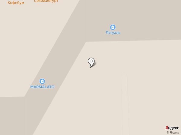 BigWeek на карте Кемерово