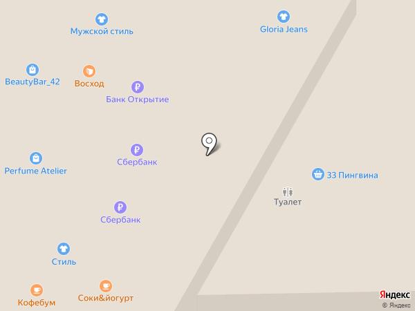 Киоск по продаже шаурмы на карте Кемерово