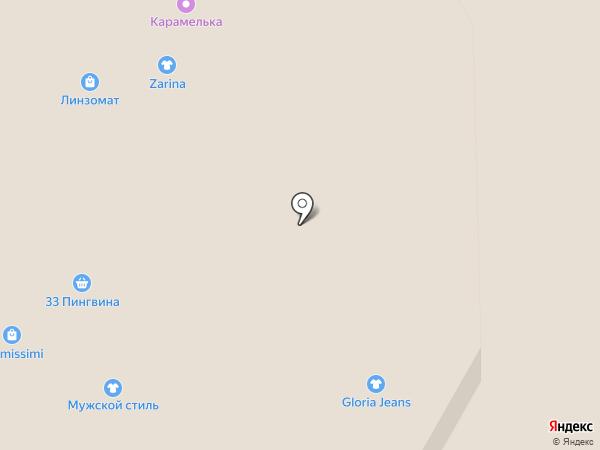 Nature bijoux на карте Кемерово
