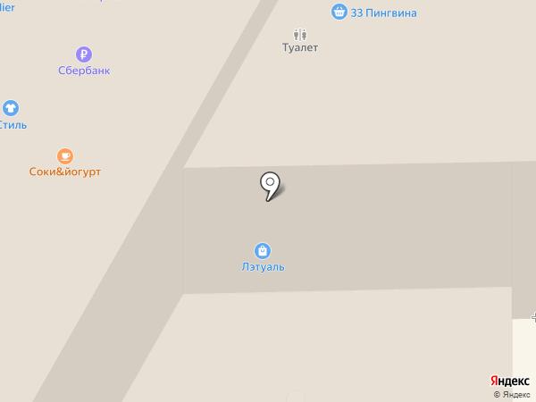 Iplay на карте Кемерово