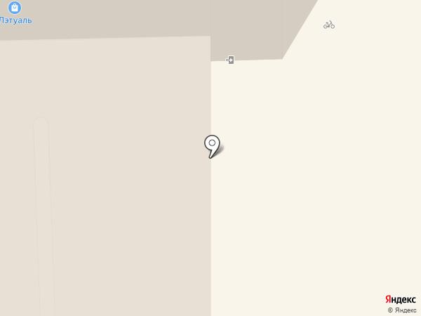 Give me Waffle на карте Кемерово