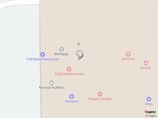 КузбассНейро на карте Кемерово