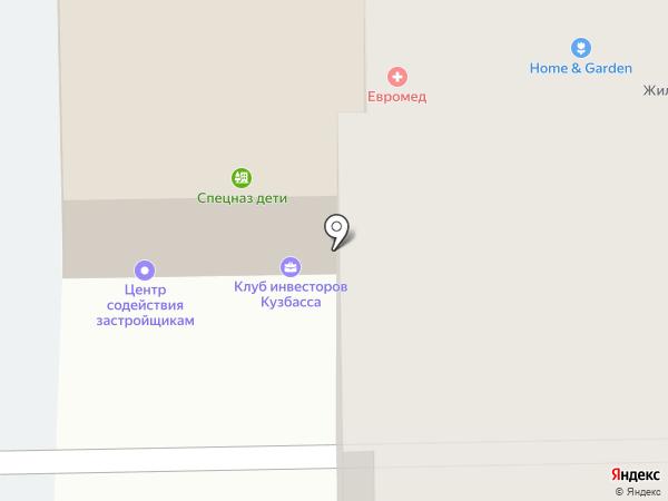 Ковалёв и Партнёры на карте Кемерово