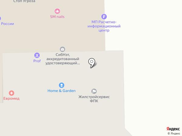 ЖИЛСТРОЙСЕРВИС ФПК на карте Кемерово