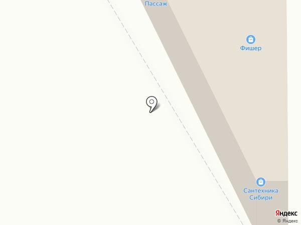 Академия стекла на карте Кемерово