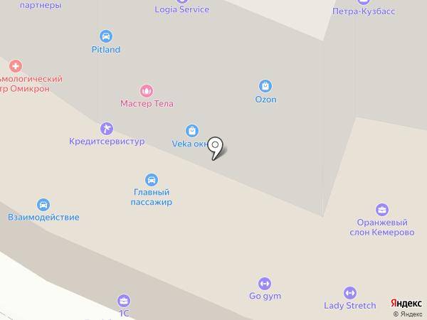 OZON.ru на карте Кемерово