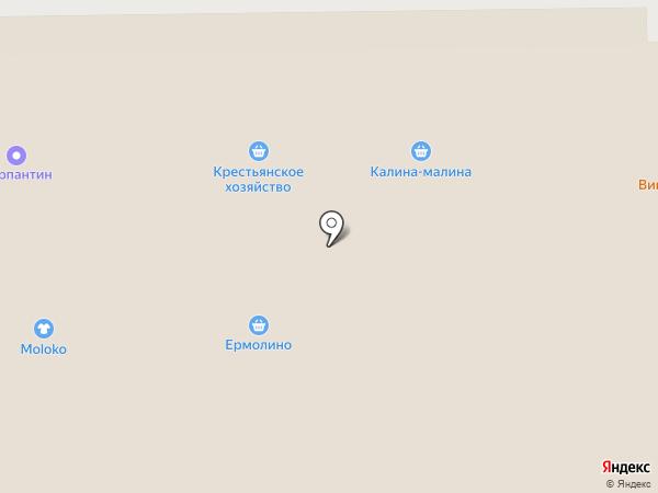Калина-Малина на карте Кемерово